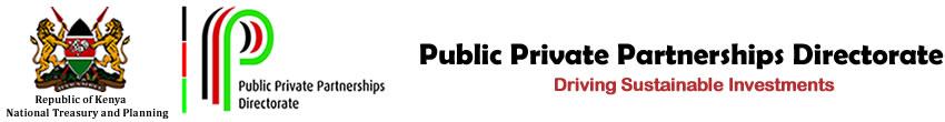 Public Private Partnership Unit Logo